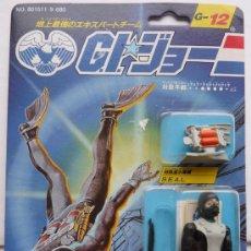 Figuras y Muñecos Gi Joe - GI JOE VINTAGE TAKARA - TORPEDO V1 EN BLISTER JAPONES SIN ABRIR MOC - EXCELENTE - MUY RARO GIJOE - 25172427