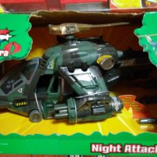 Figuras y Muñecos Gi Joe: ELICOPTERO GIJOE COBRA NIGHT ATTACK CHOPPER EN CAJA NUEVO A ESTRENAR CAJA SUFRIDA. Lote 60129347