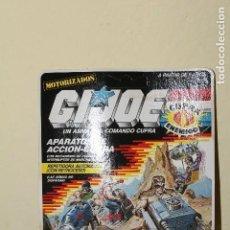 Figuras y Muñecos Gi Joe: GIJOE GI JOE REPETIDORA AUTOMÁTICA, DE HASBRO, EN BLISTER. CC NUEVOOO. Lote 192748963
