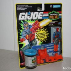 Figuras y Muñecos Gi Joe: ANTIGUO A ESTRENAR GIJOE BLASTT OFF. Lote 96933163