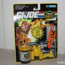 Figuras y Muñecos Gi Joe: ANTIGUO A ESTRENAR GIJOE CLUTCH. Lote 96933375