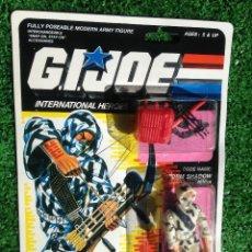 Figuras y Muñecos Gi Joe: LOTE MASTERS BLISTER GIJOE GI JOE STORM SHADOW PRECINTADO IMPECABLE AÑOS 80 ORIGINAL COBRA HEROES. Lote 207248431