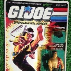 Figuras y Muñecos Gi Joe: LOTE MASTERS BLISTER GIJOE GI JOE QUICK KICK PRECINTADO IMPECABLE AÑOS 80 ORIGINAL COBRA HEROES. Lote 200173260