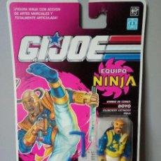 Figuras y Muñecos Gi Joe: GI JOE BLISTER DOYO V.1 DE 1992. EQUIPO NINJA. EN CASTELLANO . Lote 111861795