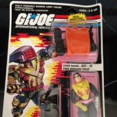 Figuras y Muñecos Gi Joe: BLISTER NUEVO PRECINTADO GIJOE GI JOE SCI-FI SCI FI SCIFI. Lote 116491063