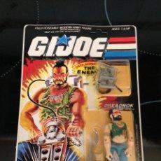 Figuras y Muñecos Gi Joe: BLISTER NUEVO PRECINTADO GIJOE GI JOE DREADNOOK. Lote 116491179