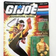 Figuras y Muñecos Gi Joe: FIGURA ACTION FORCE GIJOE KUNG FU (QUICK KICK). Lote 127928107