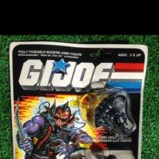 Figuras y Muñecos Gi Joe: MASTERS BLISTER GIJOE GI JOE HYDRO-VIPER PRECINTADO IMPECABLE AÑOS 80 ORIGINAL COBRA HEROES. Lote 225650367