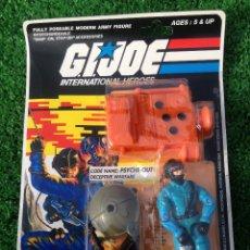 Figuras y Muñecos Gi Joe: MASTERS GIJOE GI JOE PSYCHE-OUT PRECINTADO IMPECABLE AÑOS 80 ORIGINAL COBRA HEROES. Lote 207248390