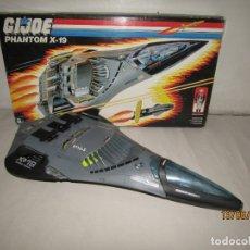 Figuras y Muñecos Gi Joe: ANTIGUA NAVE PHANTOM X-19 DE GI JOE ARMA DEL COMANDO CUPRA - AÑO 1986. Lote 168208780
