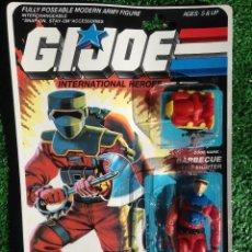 Figuras y Muñecos Gi Joe: LOTE MASTERS BLISTER GIJOE GI JOE BARBECUE IMPECABLE AÑOS 80 ORIGINAL COBRA HEROES. Lote 173943462