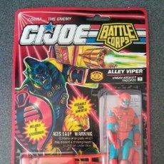 Figuras y Muñecos Gi Joe: BLISTER GIJOE ALLEY VIPER 1994. Lote 178220765