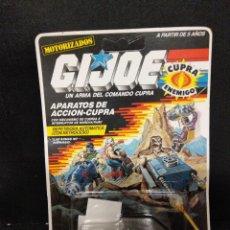 Figuras y Muñecos Gi Joe: GI JOE APARATOS DE ACCION CUPRA- REPETIDORA AUTOMATICA CON RETROCESO. Lote 185925242