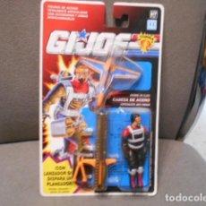 Figuras y Muñecos Gi Joe: GIJOE - GI JOE EN BLISTER - CABEZA DE ACERO ESPECIALISTA ANTI-TANQUE. Lote 195097062