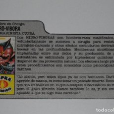 Figuras y Muñecos Gi Joe: GI JOE - FICHA HIDRO-VÍBORA EN ESPAÑOL (AÑOS 80). S_N. Lote 205868935