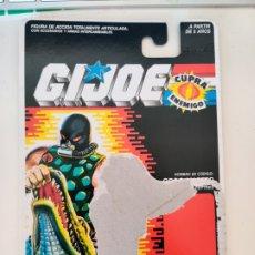 Figuras e Bonecos GI Joe: FICHA CARTON ENTERO ORIGINAL CROAC MASTER GI JOE 1987. Lote 206355638