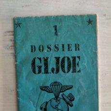 Figuras y Muñecos Gi Joe: CATALOGO DOSSIER 1 GI JOE. Lote 206831302
