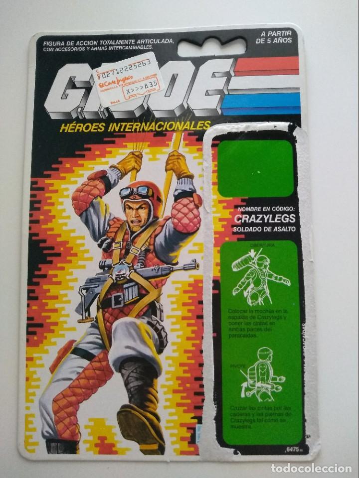 GI JOE FICHA CRAZYLEGS (V1) 1987. ASSAULT TROOPER HASBRO (Juguetes - Figuras de Acción - GI Joe)