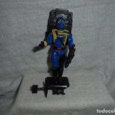 Figuras y Muñecos Gi Joe: GIJOE COBRA COMANDER HASBRO 1992 PEANA NO INCLUIDA. Lote 212936225