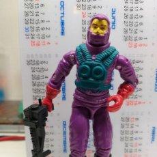 Figuras y Muñecos Gi Joe: FIGURA DE ACCION SERIE GIJOE GI JOE TOXO VIPER VINTAGE AÑOS 90. Lote 213344892