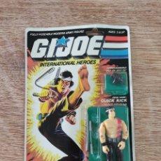 Figure e Bambolotti Gi Joe: BLISTER GI JOE QUICK KICK - NUEVO SIN ABRIR - FUNSKOOL. Lote 229083255