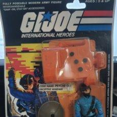 Figuras y Muñecos Gi Joe: GIJOE PSYCHE-OUT NUEVA ORIGINAL. G.I JOE. Lote 233050615