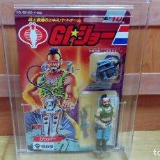Figuras y Muñecos Gi Joe: BLISTER GI JOE RIPPER 1986 JAPÓN MOC, NUEVO A ESTRENAR - DREADNOKS TAKARA JAPAN GIJOE. Lote 264527614