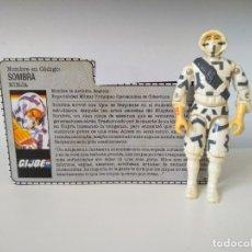 Figuras y Muñecos Gi Joe: GI JOE STORM SHADOW / SOMBRA (V2) 1988 HASBRO GIJOE COBRA. Lote 268893559