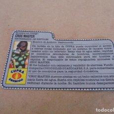 Figuras y Muñecos Gi Joe: FIGURA DE ACCION GIJOE GI JOE, COMPLEMENTO ,CARTON, FICHA ,TARJETA. Lote 289868683