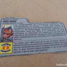 Figuras y Muñecos Gi Joe: FIGURA DE ACCION GIJOE GI JOE, COMPLEMENTO ,CARTON, FICHA ,TARJETA. Lote 289869443