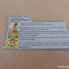Figuras y Muñecos Gi Joe: FIGURA DE ACCION GIJOE GI JOE, COMPLEMENTO ,CARTON, FICHA ,TARJETA. Lote 289869513