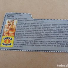 Figuras y Muñecos Gi Joe: FIGURA DE ACCION GIJOE GI JOE, COMPLEMENTO ,CARTON, FICHA ,TARJETA. Lote 289869583