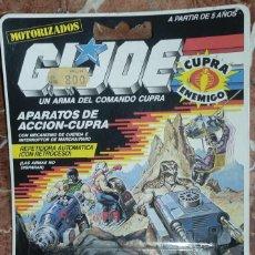 Figuras y Muñecos Gi Joe: GIJOE GI JOE ACCION CUPRA REPETIDORA AUTOMATICA (CON RETROCESO) HASBRO. Lote 293931323