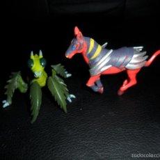 Figuras y Muñecos Gormiti: FIGURINAS UBISOFT -. Lote 55905073