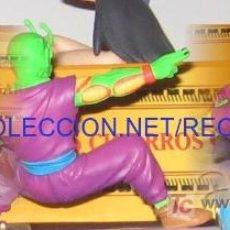 Figuras y Muñecos Manga: DRAGON BALL BOLA DE DRAGON PICOLO PICCOLO. Lote 11526136