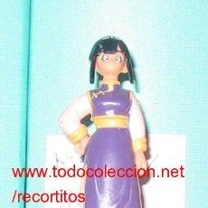 Figuras y Muñecos Manga: DRAGON BALL BOLA DE DRAGON CHICHI. Lote 4100062