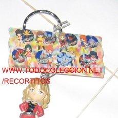 Figuras y Muñecos Manga: GOSHOGUN SD MANGA ANIME ROBOT WARS. Lote 17648083