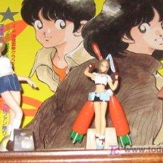 Figuras y Muñecos Manga: SHOJO ANIME HENTAI MANGA ANIME CHRISTMAS RECORTITOS SAILOR MOON VPA. Lote 14940270