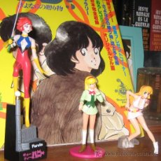 Figuras y Muñecos Manga: CUTEY HONEY GO NAGAI SHOJO ANIME HENTAI MANGA ANIME RECORTITOS SAILOR MOON VPA. Lote 14940272