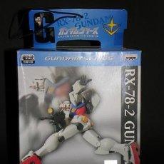 Figuras y Muñecos Manga: GUNDAM RX-78-2 MANGA ANIME BANPRESTO. Lote 28159662