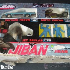 Figuras y Muñecos Manga: JIBAN DE BANDAI - CAJA CON COCHE , MOTO Y MINI JET + DOS FIGURAS - LIQUIDACIÓN. Lote 195140687