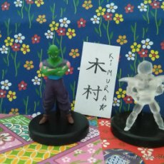 Figuras y Muñecos Manga: DRAGON BALL GOKU VS FREEZER COMBO COLLECTION . Lote 46392875