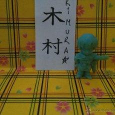 Figuras y Muñecos Manga: DRAGON QUEST AKIRA TORIYAMA DRAGON BALL FIGURA . Lote 46392907