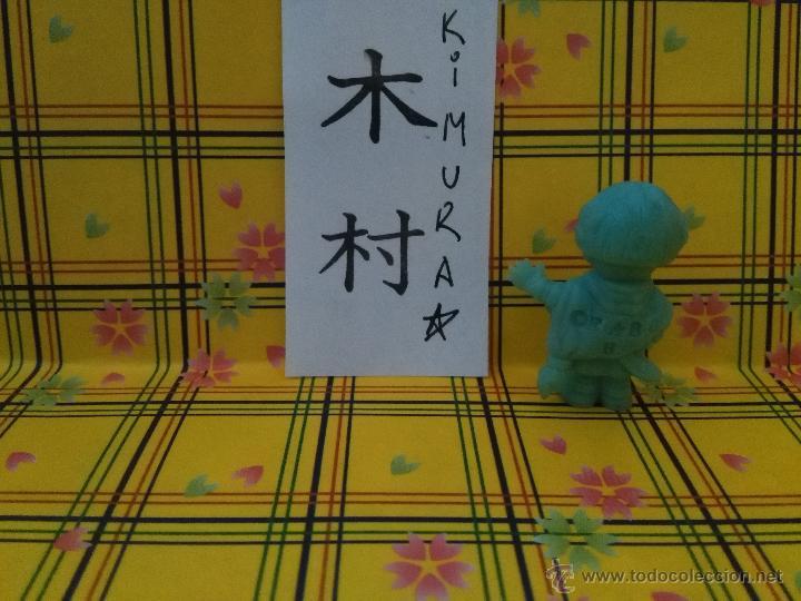 Figuras y Muñecos Manga: DRAGON QUEST AKIRA TORIYAMA DRAGON BALL FIGURA - Foto 2 - 46392907