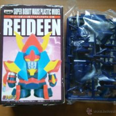 Figuras y Muñecos Manga: RAIDEEN RIDEN RIDEEN REIDEEN ROBOT TOEI MAZINGER. Lote 49295764