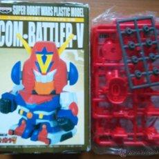 Figuras y Muñecos Manga: COMBATTLER V ROBOT . Lote 49295770