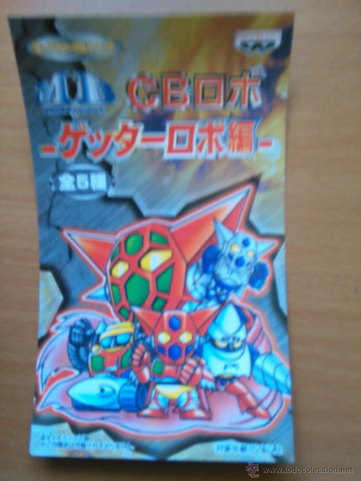 Figuras y Muñecos Manga: GETTER ROBOT GETTA GETER G GO NAGAI DYNAMIC MAZINGER Z - Foto 2 - 49295776