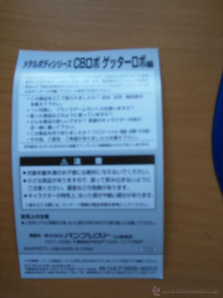 Figuras y Muñecos Manga: GETTER ROBOT GETTA GETER G GO NAGAI DYNAMIC MAZINGER Z - Foto 4 - 49295776
