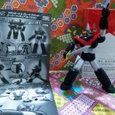 Figuras y Muñecos Manga: MAZINGER Z GO NAGAI TOMY TAKARA. Lote 52316887