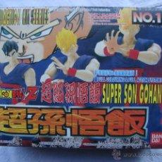 Figuras y Muñecos Manga: FULL ACTION KIT SERIES Nº1 - SUPER SON GOHAN - BOLA DE DRAGON - DRAGON BALL - BANDAI. Lote 53290816